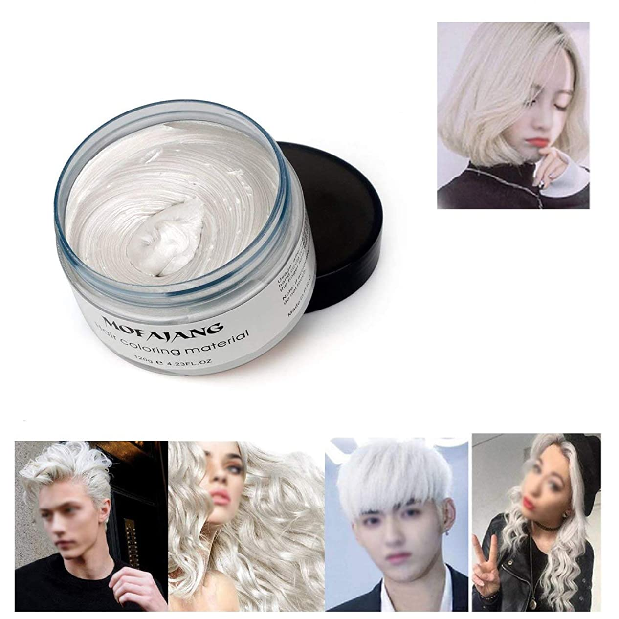 部アトラス読書髪色ワックス,一度だけ一時的に自然色染料ヘアワックスをモデリング,パーティーのための自然なマット髪型。コスプレ、仮装、ナイトクラブ、ハロウィーン (ホワイト)
