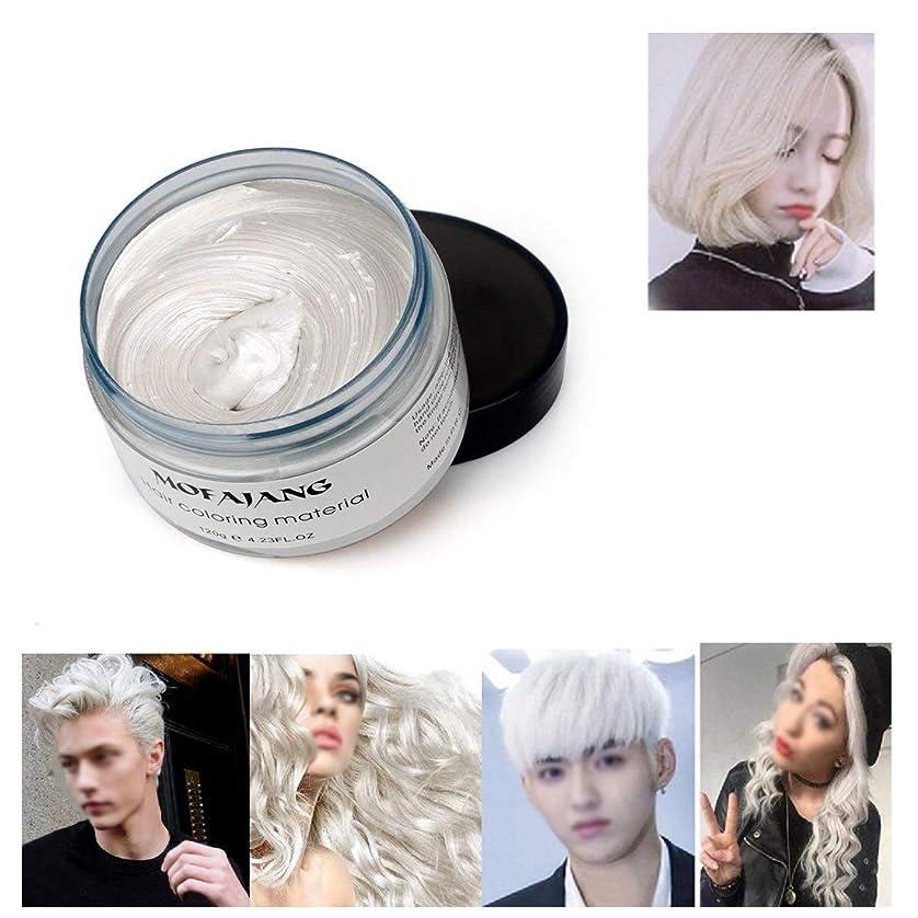 朝誘惑頼む髪色ワックス,一度だけ一時的に自然色染料ヘアワックスをモデリング,パーティーのための自然なマット髪型。コスプレ、仮装、ナイトクラブ、ハロウィーン (ホワイト)
