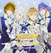 スタレボ☆彡 88星座のアイドル革命 THE BEST「STAR REVOLUTION」Vol.1