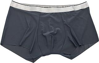 Meykiss Mens Ice Silk Nylon Breathable Underpants Brief