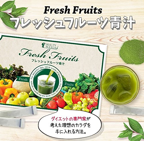 INK『フレッシュフルーツ青汁』