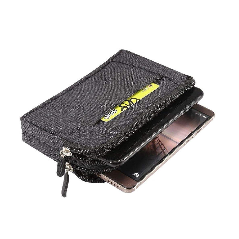 DFV mobile - Multipurpose Horizontal Belt Case 2 Compartments Zipper for => WIKO Ridge 4G > Black (16,5 x 9 x 2 cm)