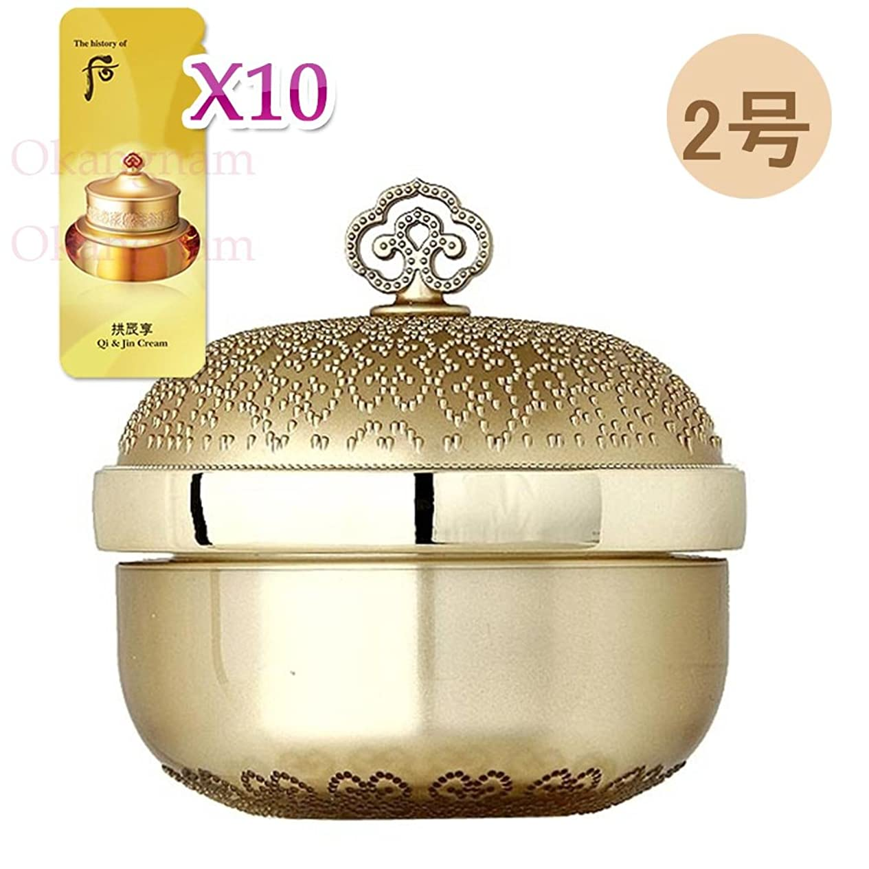 見えない鋭く有名な【フー/The history of whoo] Whoo 后 KGM06 GONGJIN HYANG Mi Luxury Foundation/ゴンジンヒャン:美ラグジュアリーファンデーション35ml(2号) + [Sample Gift](海外直送品)