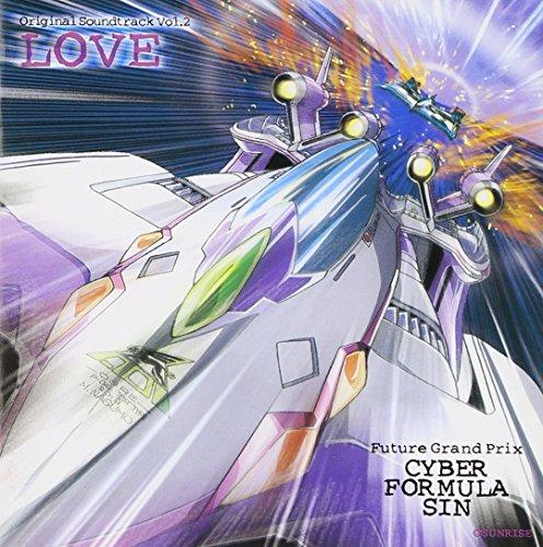 新世紀GPXサイバーフォーミュラSIN ― オリジナル・サウンドトラック Vol.2 LOVEの拡大画像