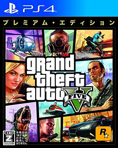 グランド・セフト・オートV:プレミアム・エディション 【CEROレーティング「Z」】 - PS4
