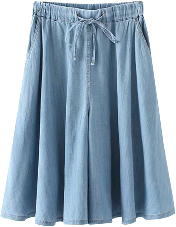 East Castle Women's Elastic Waist Denim Loose Pants W294