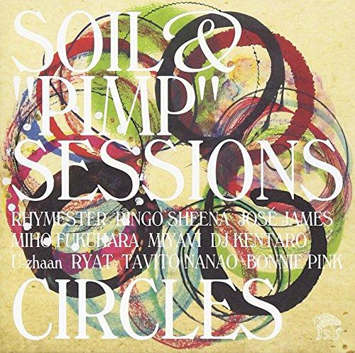 CIRCLES (初回限定盤)
