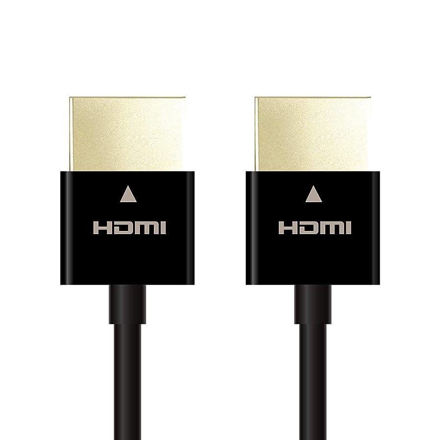 祭り放散する送料エレコム ハイスピードHDMIケーブル 0.7m ウルトラスリム イーサネット/4K/3D/オーディオリターン対応 ブラック CAC-HD14US07BK