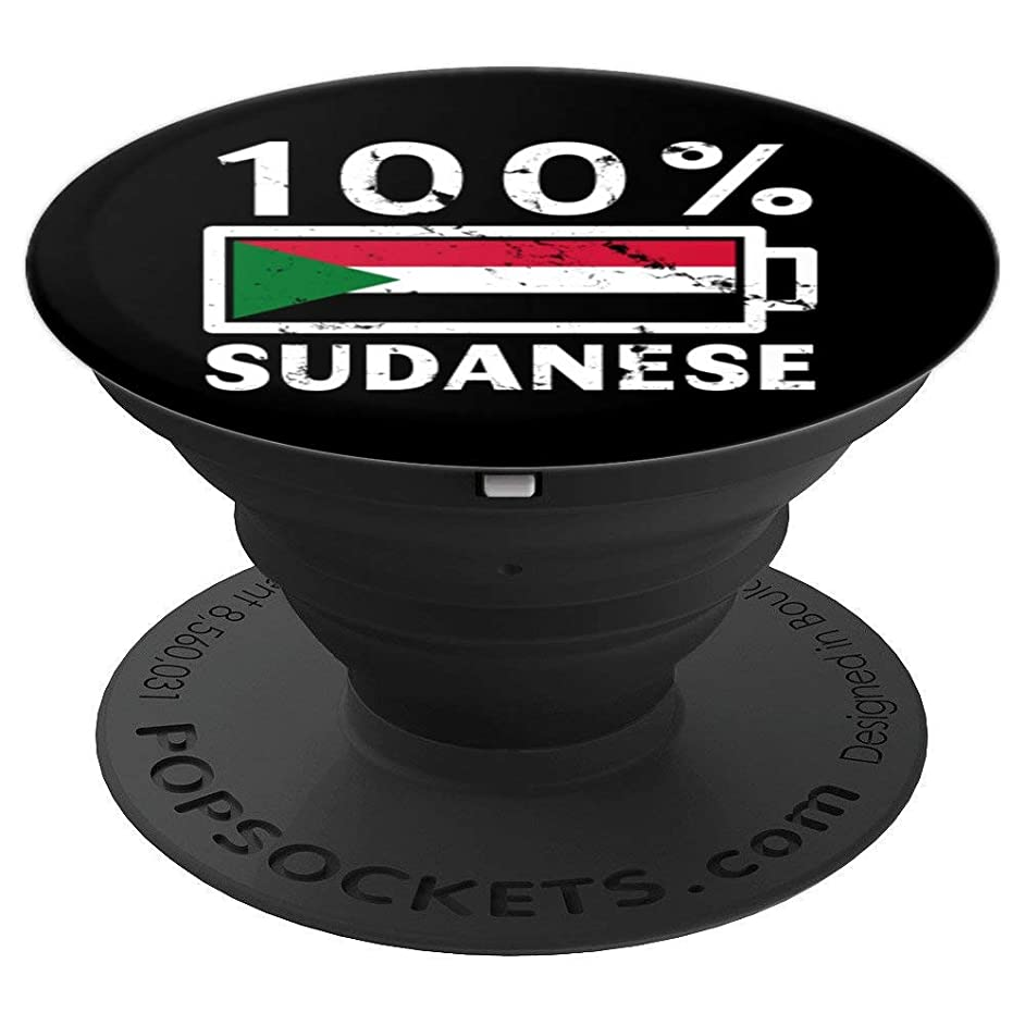 Sudan Flag Design | 100% Sudanese Battery Power Tee - PopSockets Grip and Stand for Phones and Tablets