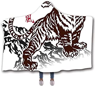 C COABALLA Tattoo Individual Wearable Hooded Blanket,Wild Chinese Tiger with Stripes and Roaring While its Paws on Rock Asian Pattern Decorative for Living Room,60