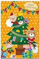 Xmasポストカード 「クリスマス」 絵葉書 和道楽