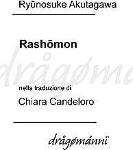Rashōmon (Italian Edition)