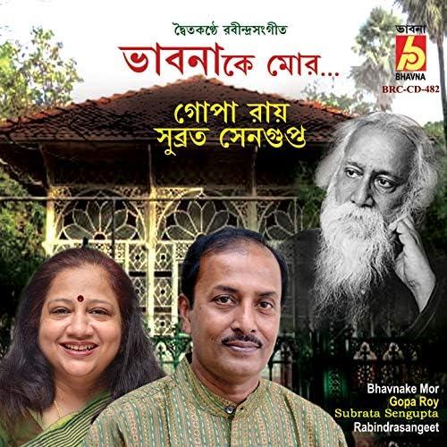 Subrata Sengupta & Gopa Roy