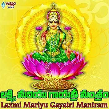 Laxmi Mariyu Gayatri Mantram