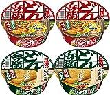 【北海道限定】北のどん兵衛 天ぷらそば きつねうどん 各2個計4個(北海道工場製造)