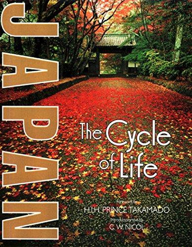 英文版 ジャパン四季と文化 - Japan: The Cycle of Lifeの詳細を見る