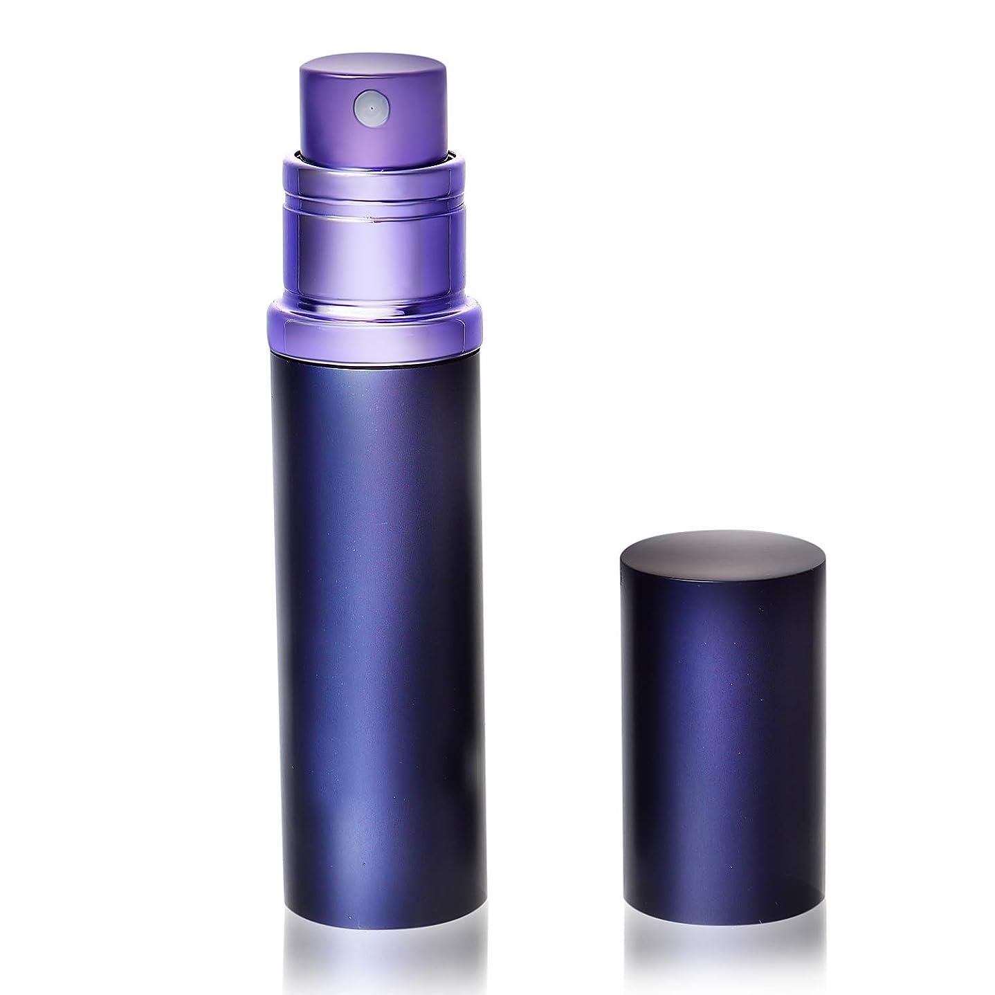 強います抜粋痛みアトマイザ- 香水 クイックアトマイザー ワンタッチ 入れ物 簡単 持ち運び 詰め替え ポータブルクイック 容器 噴霧器 ブルーパープル YOOMARO