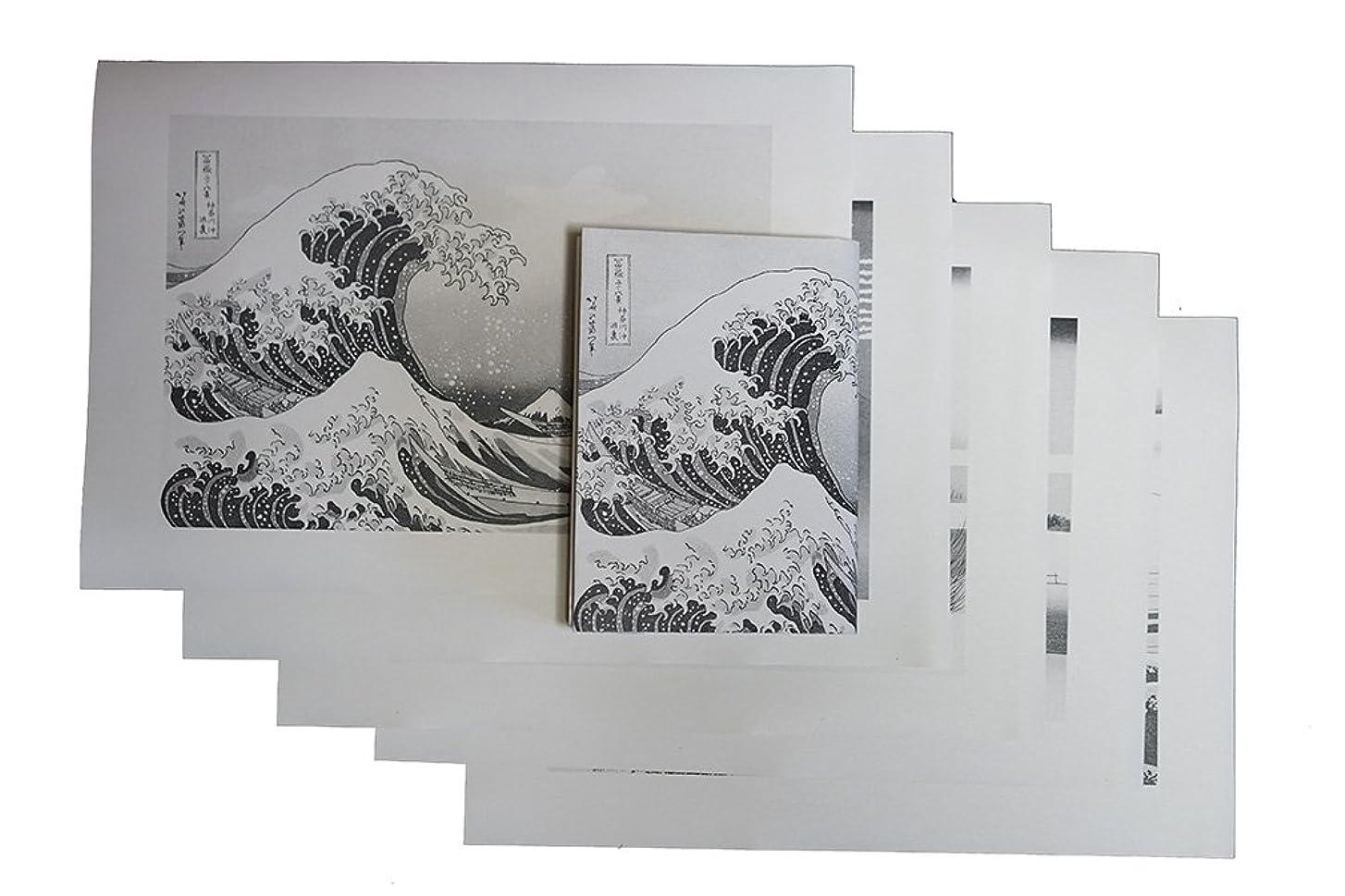 解釈顎無数の紙製ブックカバー 北斎 富嶽三十六景 (再生紙)