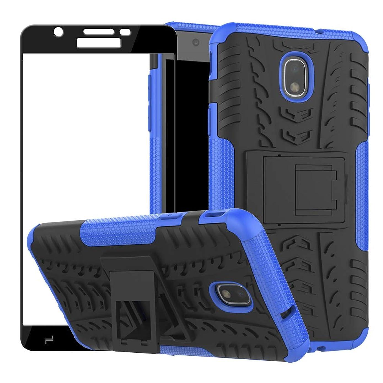 BetterAmy for Samsung Galaxy J7 2018 /Galaxy J7 Aero/J7 Top/J7 Crown/J7 Aura/J7 Refine/J7 Star/J7 Eon Case, Heavy Duty Armor Back Cover Case with Kickstand & Tempered Glass Screen Protector,Blue