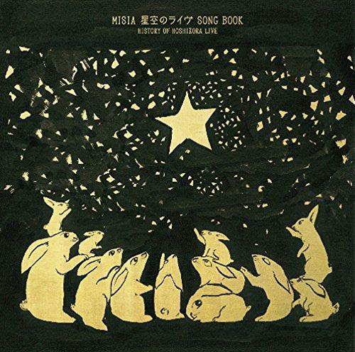 [画像:MISIA 星空のライヴ SONG BOOK HISTORY OF HOSHIZORA LIVE]