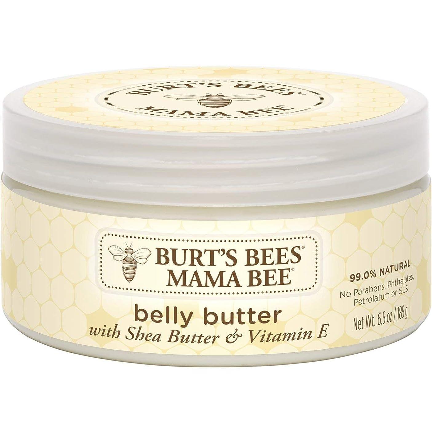 ヘリコプター偽物鳴らすBurt's Beets ママビー産前、産後のためのお腹専用バター185g**並行輸入