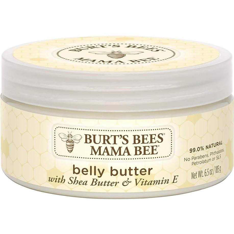 涙が出る生き返らせる句読点Burt's Beets ママビー産前、産後のためのお腹専用バター185g**並行輸入