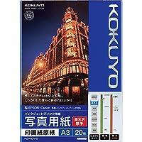コクヨ インクジェット 印画紙原紙 高光沢 A3 20枚 KJ-D11A3-20 Japan