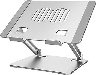 【2021年度版新登場】ノートパソコンスタンド PCスタンド タブレットスタンド 無段階高さ調整可能 高さ・角度を自由に調節可能 折りたたみ式 収納可能 持ち運び便利 滑り止め アルミ合金製 優れた放熱性 10-17.3インチに対応 ノートPC...
