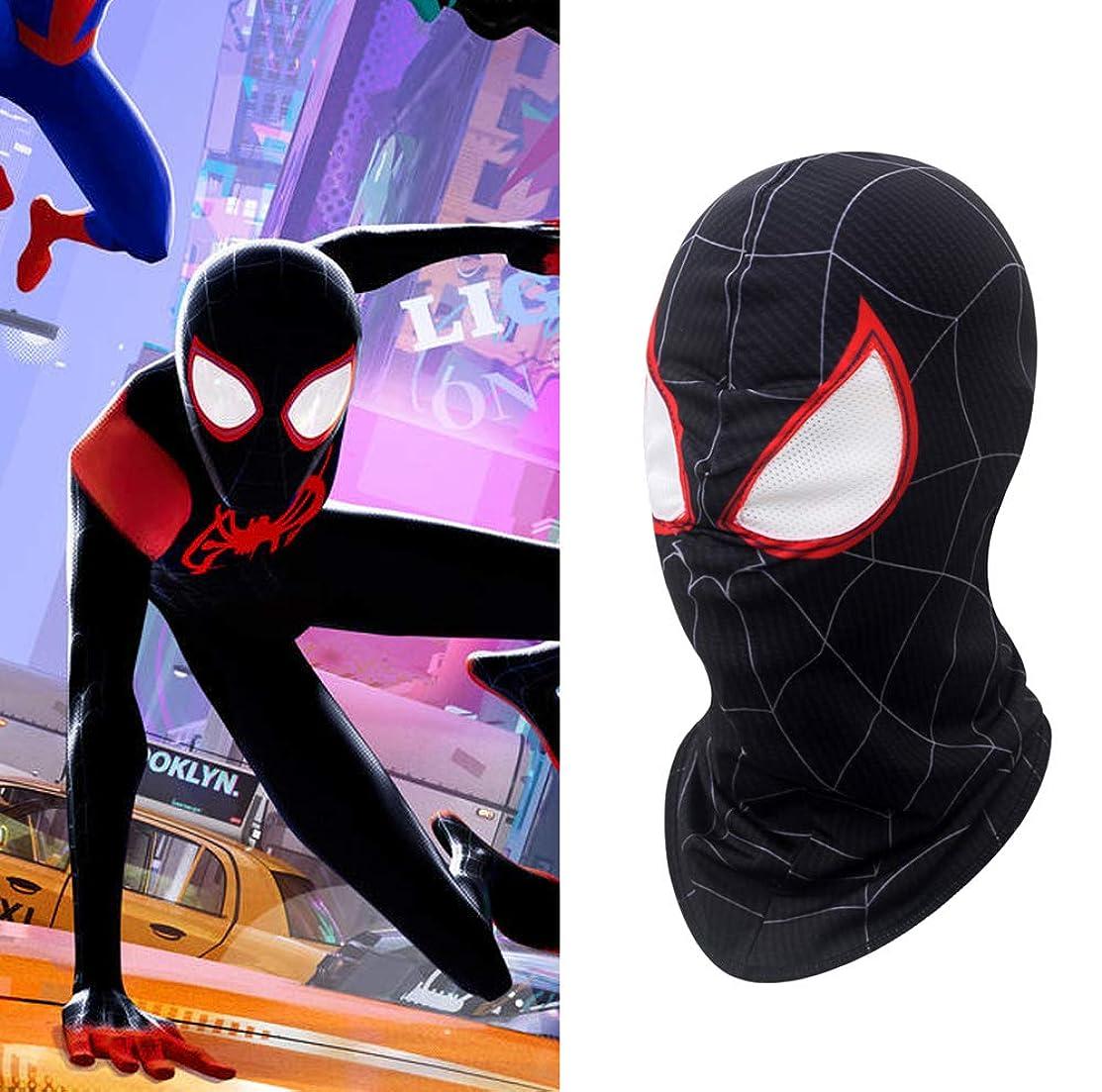 ポットハウジングどうやってSpider-Man Into the Spider-Verse Miles Morales スパイダーマン マスク グウェン マスク Hood ヘルメット コスプレ 仮装 グッズ マスク 被り物 スパイダーマン 大人用 弾性 フッド ヘッドギア (Spider-man)