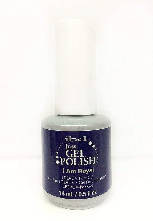 見える祝う拡散するibd Just Gel Nail Polish - I Am Royal - 14ml / 0.5oz