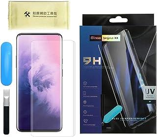 شاشة حماية نانو من الزجاج بحواف منحنية للحماية من الاشعة فوق البنفسجية لموبايل ون بلس 7 برو - شفاف