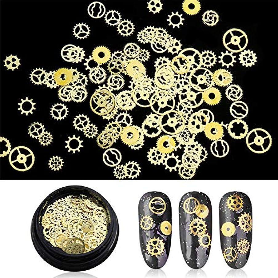 アルカイックたぶんアクチュエータ1 ボックス金属ギアスタッドシート混合スチームパンクネイルアート装飾ゴールド爪アクセサリーマニキュア