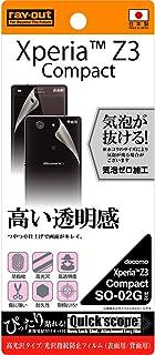 レイ・アウト Xperia Z3 Compact SO-02G フィルム 光沢指紋防止フィルム×2 (表面用/背面用) RT-SO02GF/A2