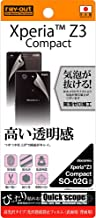Ray-out docomo Xperia Z3 Compact SO-02G shiny fingerprint prevention film x 2: surface / back for RT-SO02GF/A2