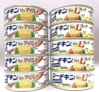 【2種10缶セット】はごろも シーチキン NEW Lフレーク 70g×5缶 + シーチキン NEW マイルド 70g×5缶 計10缶セット