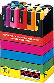 Uni-posca Paint Marker Pen - Medium Point - Set of 15 (PC-5M15C)