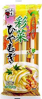 五木食品 彩菜ひやむぎ 320g ×20個