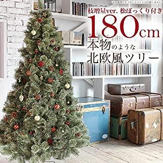 クリスマスツリー 180cm 2019年バージョン 枝大幅増量タイプ 松ぼっくり付き ヌードツリー もみの木 イルミ イルミネーション なしタイプ