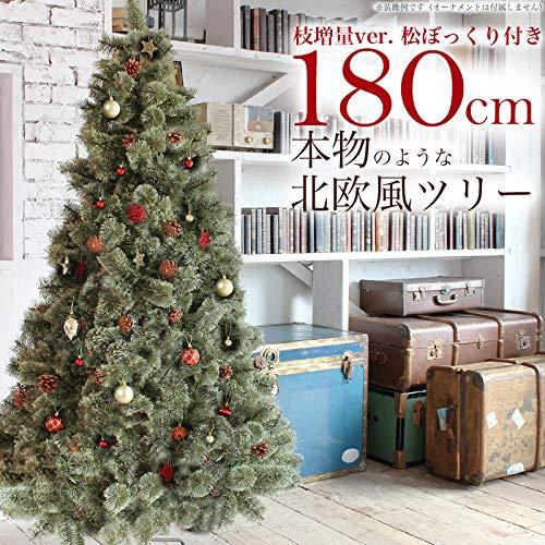 クリスマスツリー 180cm 2019年バージョン 枝大幅増量タイプ 松ぼっくり付き ヌードツリー もみの木 イルミ...