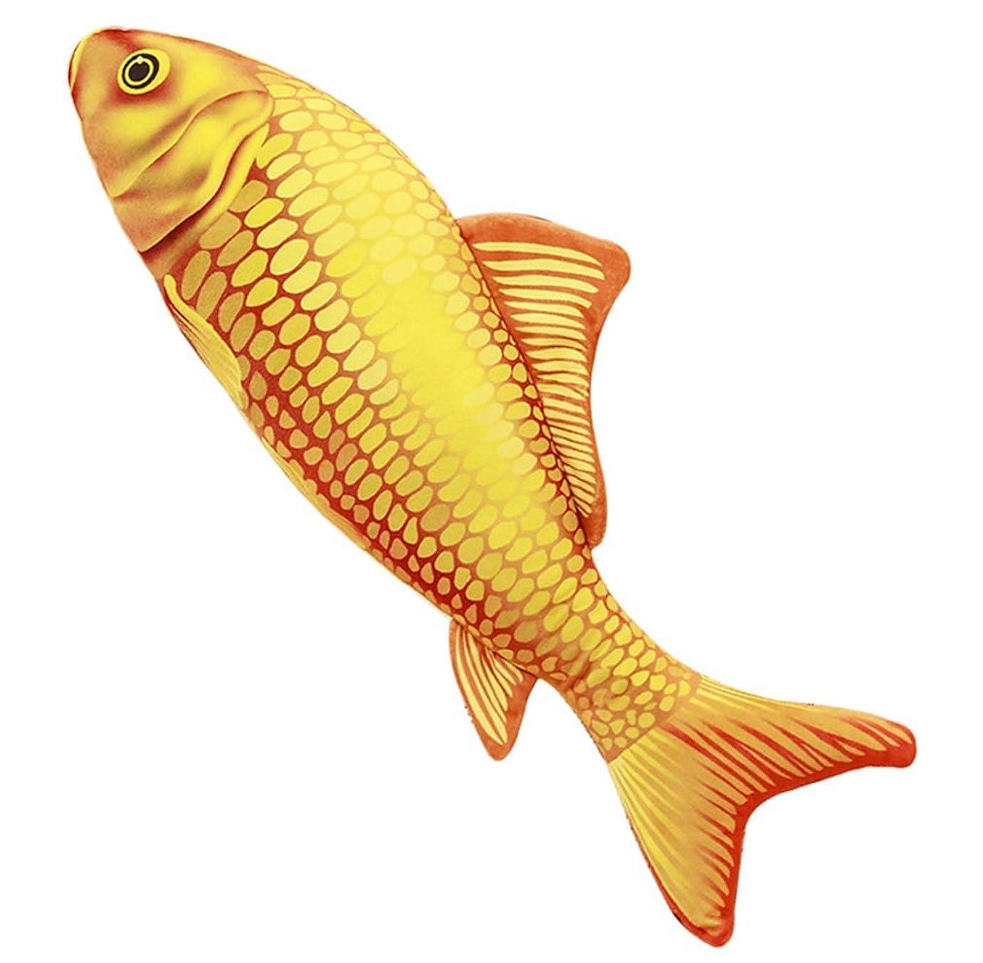 できた登山家コカイン鯉 抱き枕 錦鯉 超リアル ニシキゴイぬいぐるみ かわいい (金鯉, 90cm)