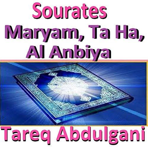 Tareq Abdulgani