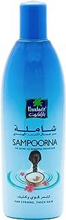 Parachute Sampoorna Hair Oil, 300 ml