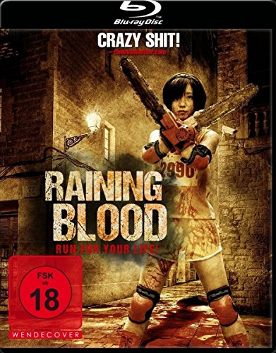 Raining Blood [Blu-ray]