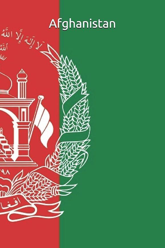 勉強するレーニン主義農場Afghanistan: Country A5 Notebook (6 x 9 in) to write in with 120 pages White Paper Journal / Planner / Notepad