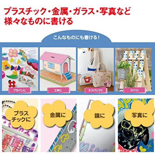 MITSUBISHI Aqueous Pen Posuka Round Core 7 Colors PC5M7C