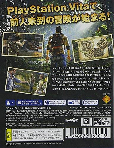 アンチャーテッド-地図なき冒険の始まり-PlayStationVitatheBest-PSVita
