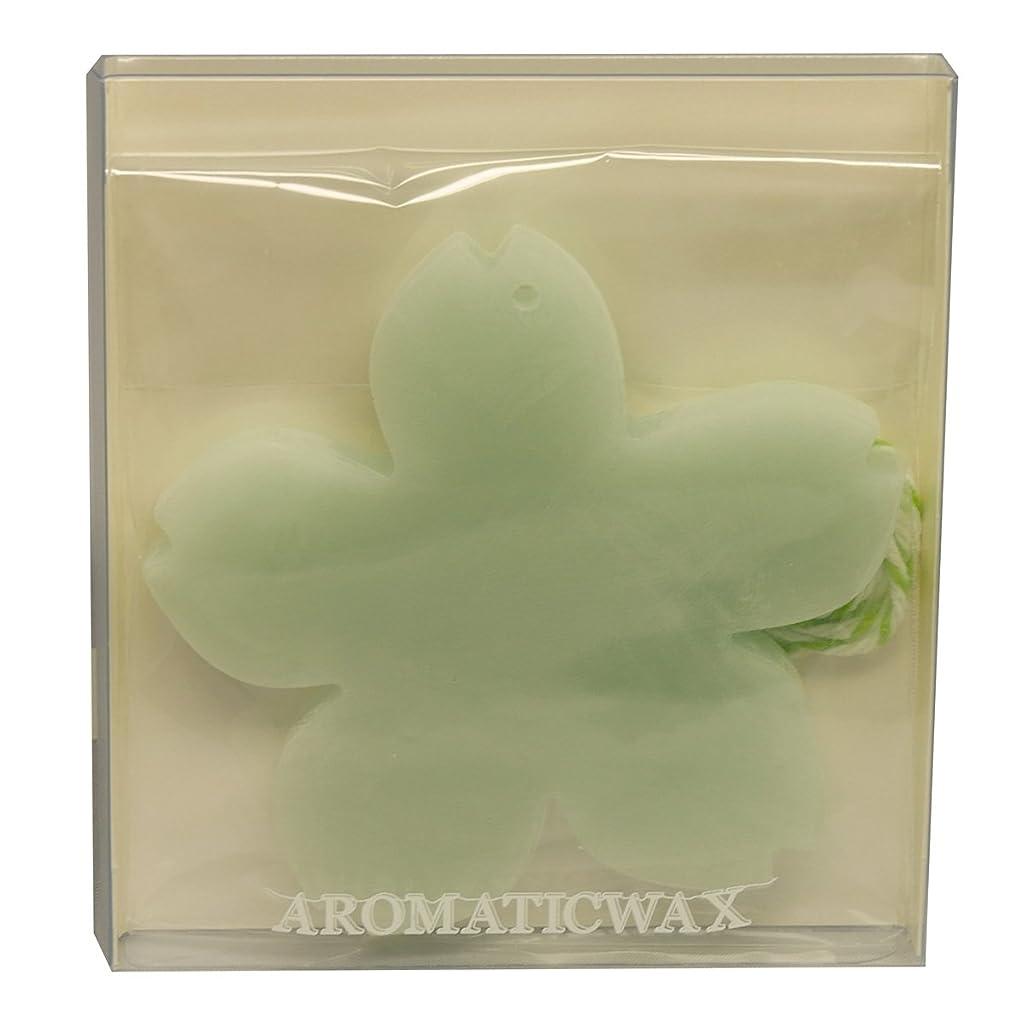 割るに変わる身元GRASSE TOKYO AROMATICWAXチャーム「さくら」(GR) レモングラス アロマティックワックス グラーストウキョウ