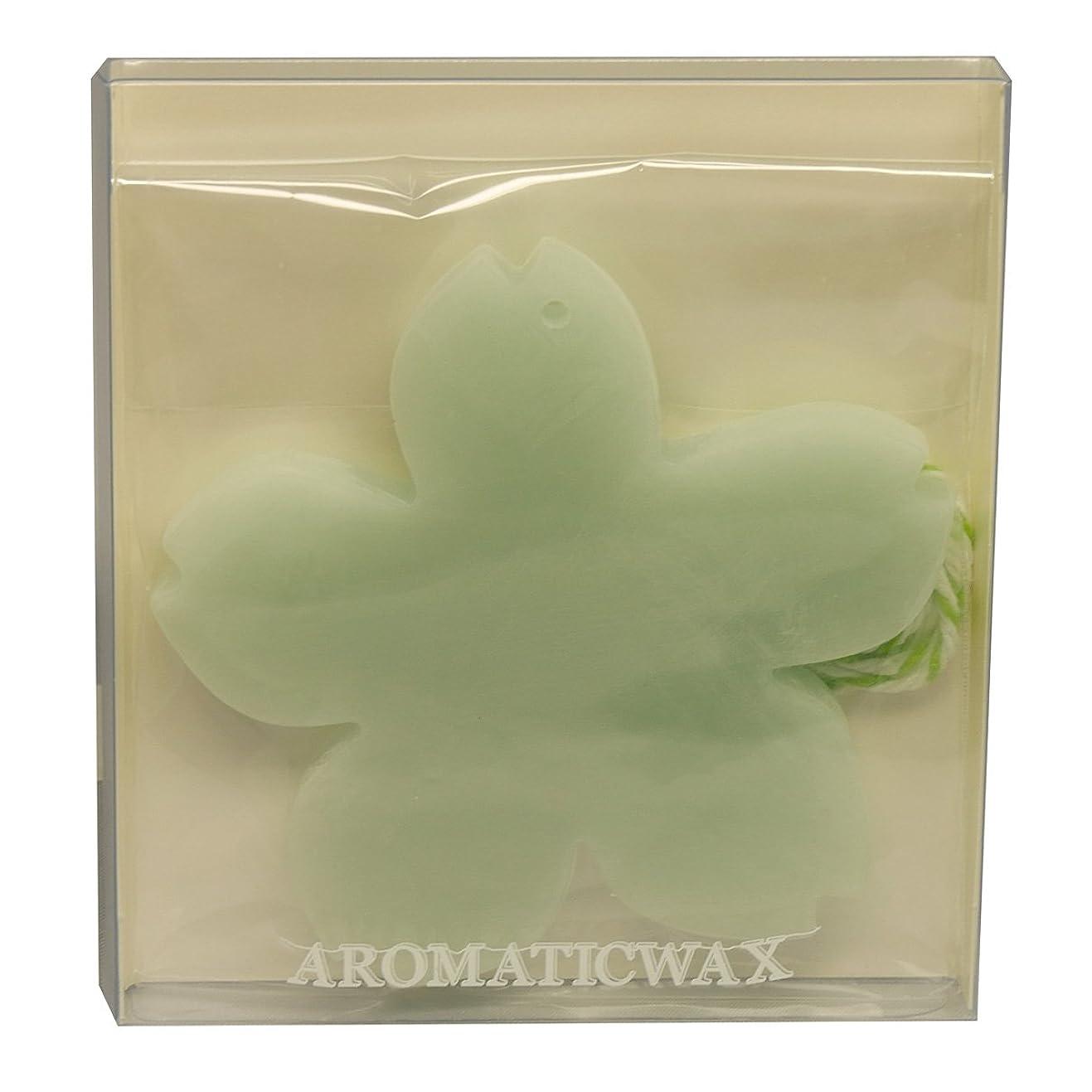 斧そよ風サイレントGRASSE TOKYO AROMATICWAXチャーム「さくら」(GR) レモングラス アロマティックワックス グラーストウキョウ