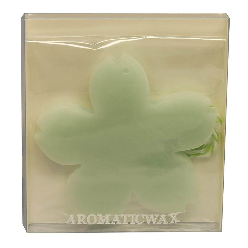 バルブ感心する息苦しいGRASSE TOKYO AROMATICWAXチャーム「さくら」(GR) レモングラス アロマティックワックス グラーストウキョウ