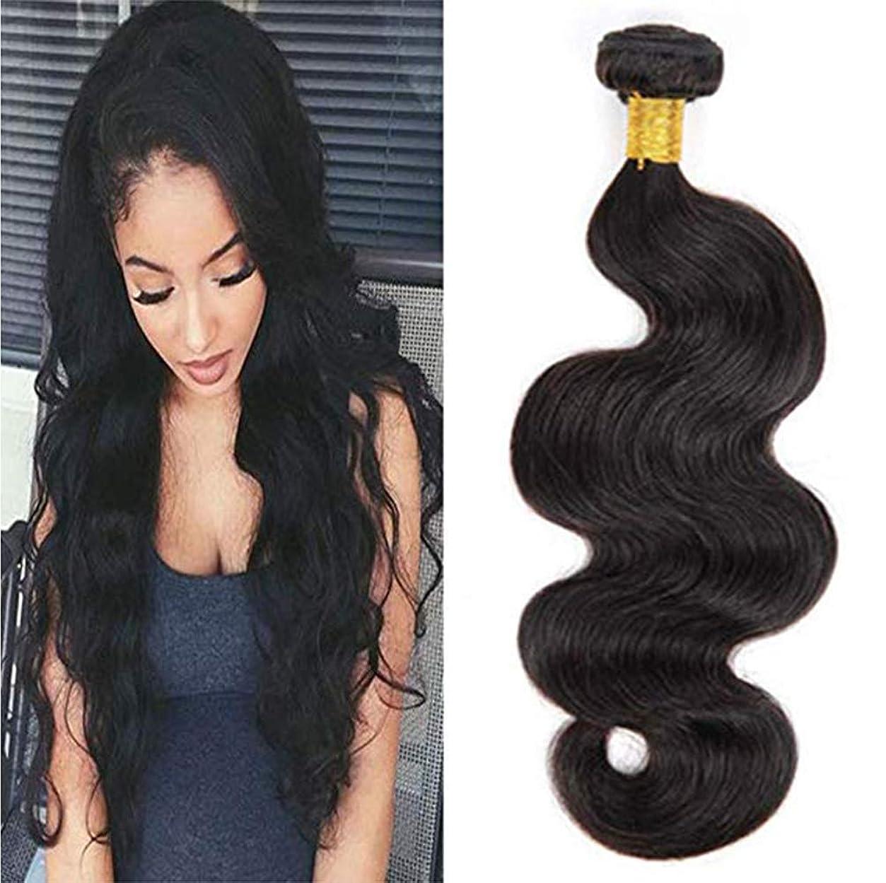 ロンドンブロンズ監督する女性の髪織り8aブラジルバージンヘアバンドルで前頭ブラジル緩い波人間の髪の毛閉鎖緩い波